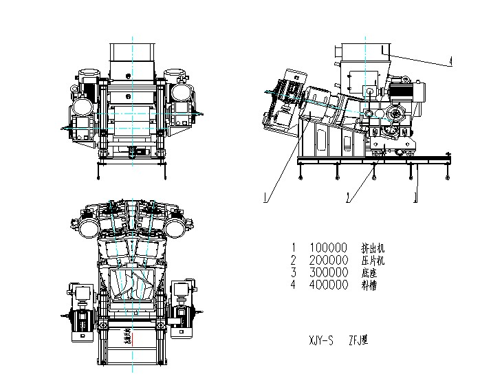 CGEC XJY系列双螺杆挤出压片机